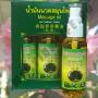 Лечебное массажное масло Herbal Massage Oil