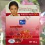 Осветляющий крем с экстрактом Граната Yoko Pomegranate Cream