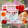 Крем с Коллагеном и Томатом Kihaku Tomato White & Clear Cream