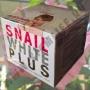Крем для лица с секретом улитки Vergin Snail White Plus