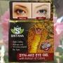 Гель для век с секретом улитки Sritana Syn-Ake Eye Gel