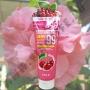 Увлажняющий гель с Вишней Swld Bania Soothing Gel Cherry