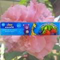 Детская зубная паста Мультифруктовая Kodomo Bubble Fruit Flavor