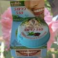 """Зубная паста """"Гуава с Гвоздикой"""" Prai Thai Herbs"""