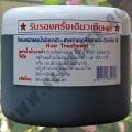 Тайская черная маска для волос Кунжут 100 мл.