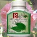 Зеленый чай для похудения Би-Фит Be-fit Green Tea Capsule