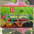 Крем для похудения Би-Фит Be-fit Herbal Hot Cream