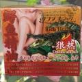 Крем для похудения Darawadee Rich Herb Firminf & Nourishing