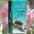 Тайские капсулы Прик Тай Дам (Prik Thai Dum, Black Pepper)