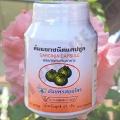 Капсулы Гарциния Камбоджийская (Sam Kek, Garcinia Cambogia)