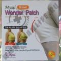 Пластырь для подтяжки груди Mymi Wonder Patch Breast