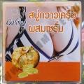 Мыло для подтяжки груди с Пуэрария Мирифика Galong Soap