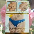 Отбеливающий гель для зоны бикини Pibi Herbal Bikini Gel
