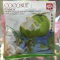 Кокосовые конфетки Coconut Candy