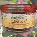 Тайская приправа Нам Прик Nam Prig Narok Kung Mae Payao