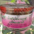 Тайская приправа Нам Прик Nam Prig Pladook Fu Mae Payao