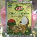 Сухое кокосовое молоко Thai Coconut Cream Powder