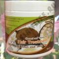 Кокосовая маска для волос Coconut & Vitamin B5 Hair Treatment