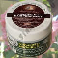Кокосовая маска для волос Coconut Oil Hair Treatment 100 мл.