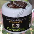 Кокосовая маска для волос Coconut Oil Hair Treatment 300 мл.