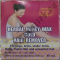 Крем для депиляции Herbal Honey Wax Cold Hair Remover