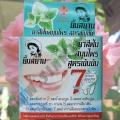 Зубная паста с Мятой Yim Siam