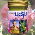 Тайский бальзам Марум от доктора Мо Синк Mo Sink Marum Balm