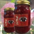 Тайский Красный Бальзам Thai Natural Herb Balm Вес 200 гр.