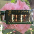 Набор Зеленых бальзамов Thai Herbal Balm Gold