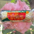 Тайская плоская рисовая лапша Dehydrated Rice Stick 150 гр.