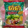 Лапша быстрого приготовления Юм Юм Yum Yum Seafood Soup