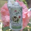 Кокосовое масло Banna Extra Virgine Coconut Oil 500 мл.