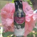 Массажное масло c Жасмином Banna Jasmine Oil 250 мл.
