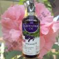Массажное масло c Лавандой Banna Lavender Oil 250 мл.