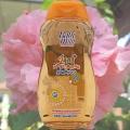 """Детский шампунь """"Без Слез"""" c витамином В5 Babi Mild Vitamine B5"""
