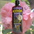 """Шампунь для волос """"Лошадиная Сила"""" Jame Brook'S Hair Shampoo"""