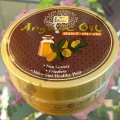 Маска для волос Аргановым Маслом Yoko Argan Oil Hair Treatment