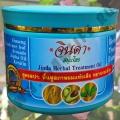 Маска для волос с Кератином Ginseng Jinda Herbal Treatment Oil