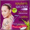 Увлажняющее мыло с Алоэ Вера Polla Aloe Vera Soap
