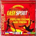 Натуральное мыло для активных людей Madame Heng Easy Sport Soap
