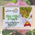 Рисовое мыло с Йогуртом Rice Milk & Yogurt