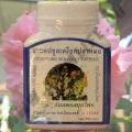Тайские капсулы Пхум Пхае (Phoom Phae)