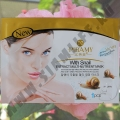 Тканевая маска Pibamy Snail Extract Multi-Nutrient Mask
