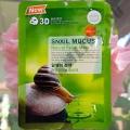 Тканевая маска с Секретом Улитки Snail Mucus Natural Facial Mask