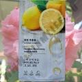 Тканевая маска с соком Лимона Lemon Myogenic Moisturizing Mask