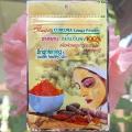 Маска для лица с Куркумой Isme Curcuma Powder 20 гр.