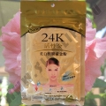 Золотая маска для лица Active Gold Whitening Soft Mask