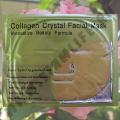 Коллагеновая маска Collagen Crystal Facial Mask (Gold)