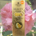 Крем-маска для лица с Биозолотом Pibamy Beauty Time Gold Mask