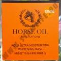 Ночной крем-маска с Лошадиным Жиром Horse Oil Moisturizing Mask